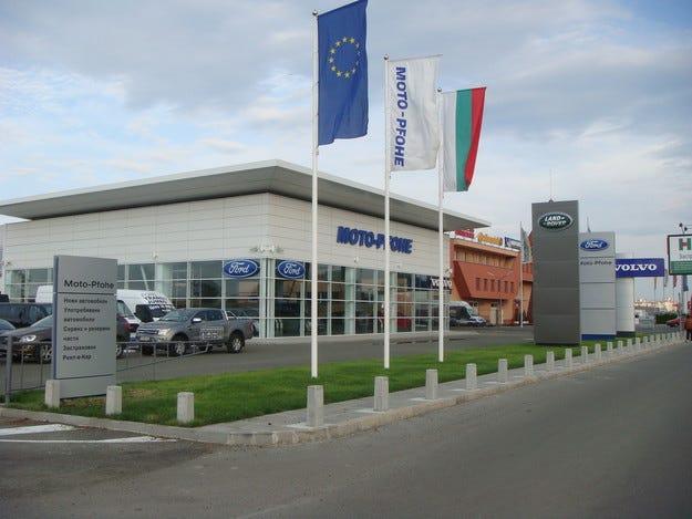 Мото-Пфое с нов модерен комплекс в Бургас