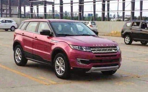 Китайци изкопираха дословно Range Rover Evoque