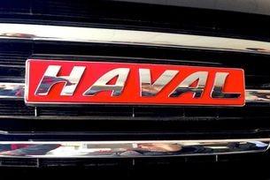Европейска предпремиера на луксозния бранд Haval