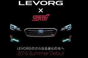 Комбито Subaru Levorg получава спортна версия STI