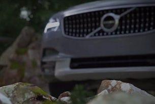 Разкриха частично Volvo V90 Cross Country с видео