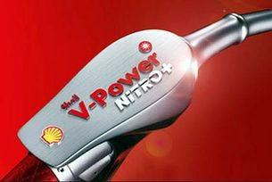 """Shell търси """"Ловци на корозия с Shell V-Power Nitro +"""""""