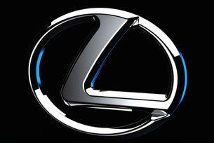 Обявиха Lexus за най-надеждна автомобилна марка