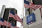 Пазарът в САЩ бележи спад за трети пореден месец