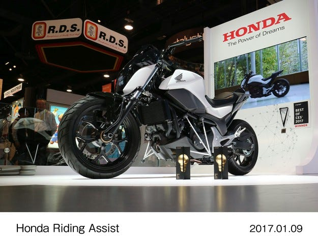 Отличиха Honda Riding Assist с награди на CES 2017