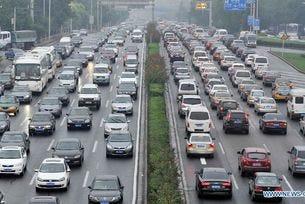 В Китай са продадени  28 млн. автомобила през 2016 г.