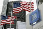 General Motors открива хиляди работни места в САЩ