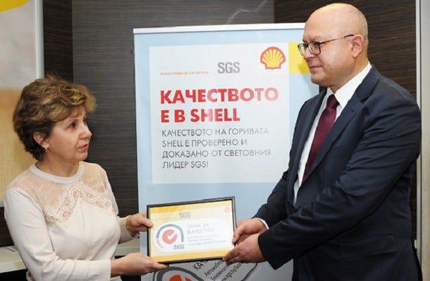 Shell България получи Знак за качество от SGS