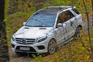 Според новата моделна номенклатура на Mercedes, ML вече ще се нарича GLE.