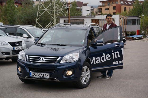 Нов автомобил за един зрител на мача на Владо Николов