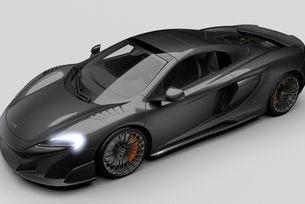 Купиха всички бройки на McLaren MSO Carbon Series LT