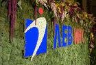 """20-години празнува застрахователна компания """"Лев Инс"""""""