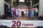 """20 години празнува Застрахователна компания """"Лев Инс"""""""