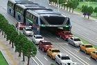 """В Китай започнаха реални тестове на """"автобуса на бъдещето"""""""