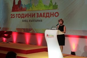 Shell България празнува 25 години в цялата страна