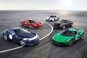 Ferrari навършва 70: 350 специални модела за празника