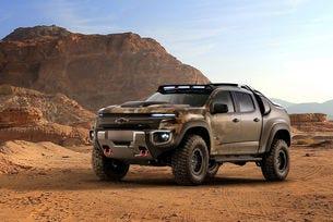 US армията получи водороден пикап Chevrolet Colorado ZH2