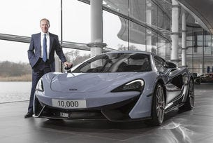 McLaren Automotive докладва рекордни продажби за 2016