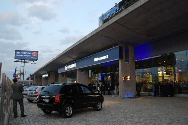 Новият Hyundai център