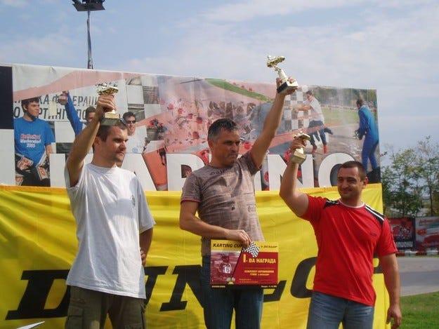Dunlop Karting Cup 2008 в Пловдив