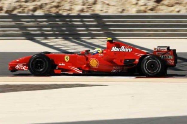 Бахрейн - 22 февруари