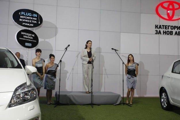 Toyota на Автосалон София 2013