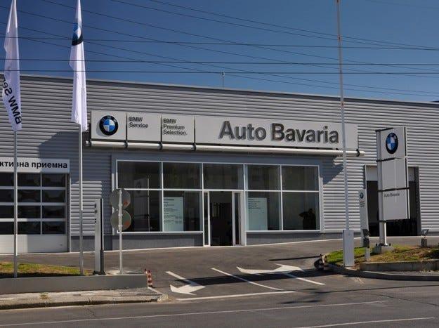 Най-големият партньор на BMW и MINI в България сменя името и разширява дейността си