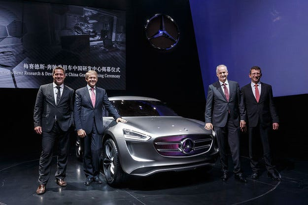 Mercedes Vision G-Code: Това ли е новото купе GLC
