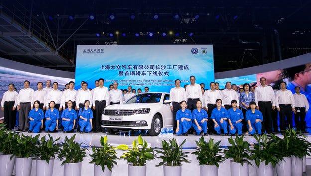 Концернът Volkswagen Group откри завод в Чангшу, Китай