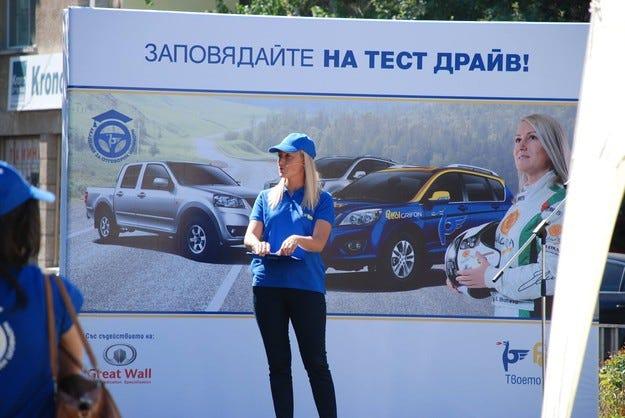 """Петрол започна кампания """"Академия за отговорни шофьори"""""""