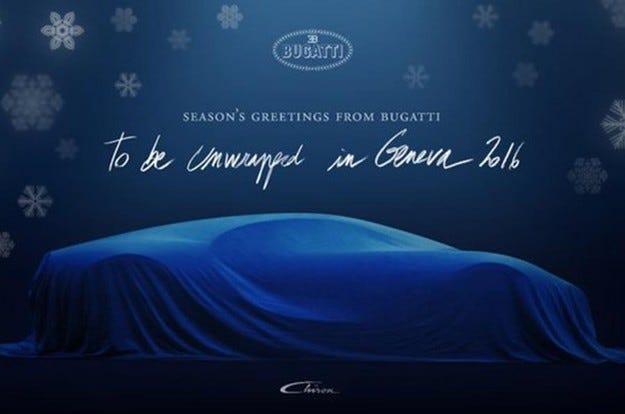 Пуснаха тийзър на  Bugatti Chiron преди дебюта в Женева