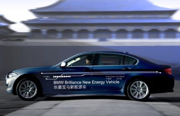 BMW Brillance New Energy Vehicle: Плъгин хибрид за Китай