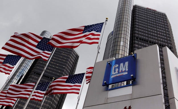 Доставчиците в САЩ обявиха GM за най-лош производител