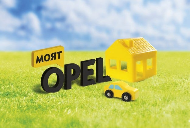 Opel стартира уникален онлайн портал myOpel
