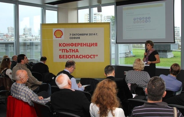 Shell България бе домакин на конференция за пътна безопасност
