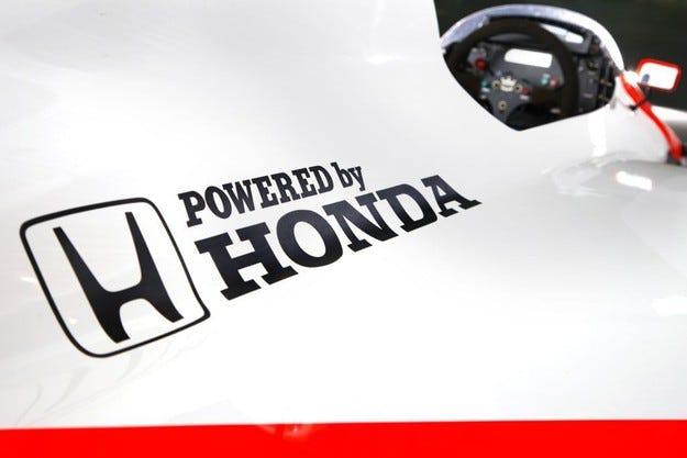 И Honda ще развива своя двигател през сезона
