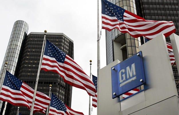 General Motors е изправен пред рекордна глоба в историята