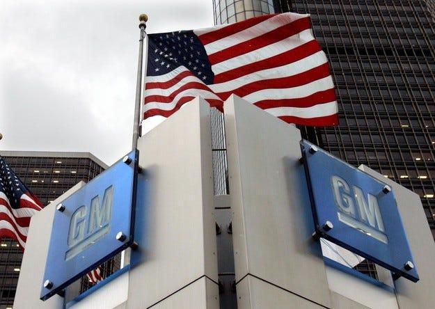 Глобяват GM за прикриване на смъртоносен дефект