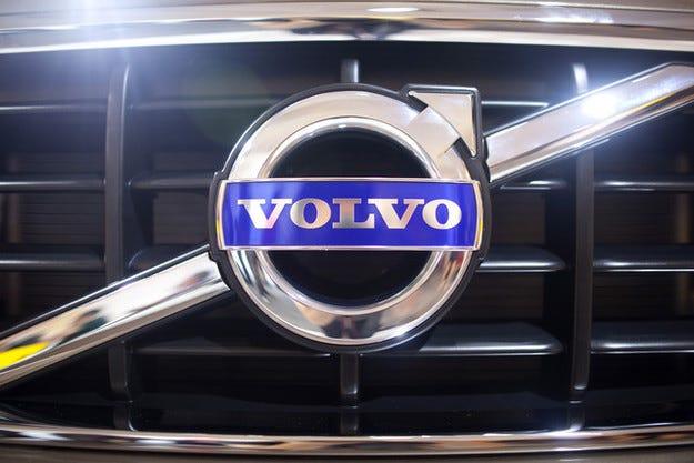 Volvo ще представи компактен кросоувър през 2018 г.