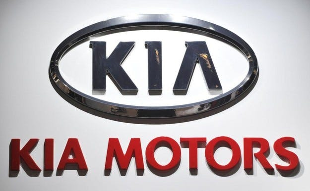 Словашкият завод на Kia постави рекорд през 2015 г.