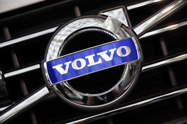Volvo Cars обявява редица обновявания за 2017 година