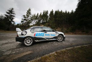 MS Rally Team представи програмата си