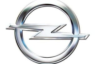 Ново рекламно послание от Opel