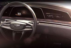 Cadillac ще покаже кокпитът на бъдещето