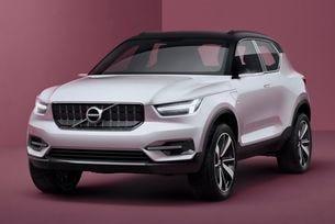 Вече е известна премиерата на новото Volvo XC40