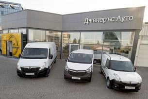 Нова структура на дистрибуция на Opel у нас