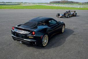Lotus пуска Evora Sport 410 с цветовете на John Player Special