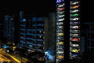 Автомат продава суперавтомобили в Сингапур