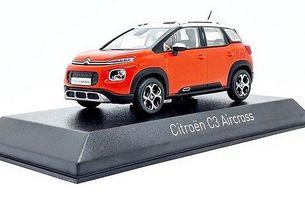 Разсекретиха дизайна на новия кросоувър Citroen