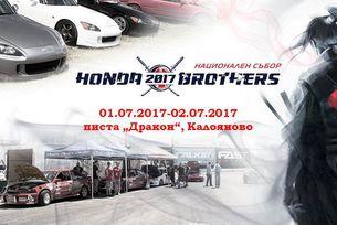 """Верни фенове на Honda се събират на писта """"Дракон"""""""